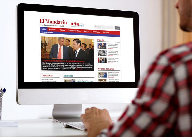 elmandarin-desktop